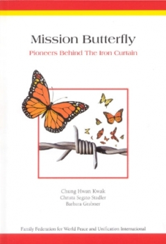 Mission Butterfly