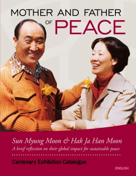 Father and Mother of Peace - Centenary Exhibition Catalogue