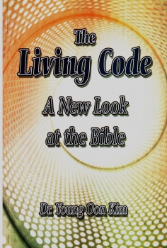 The Living Code