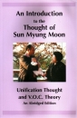 An Introduction to the Thought of Sun Myung Moon