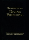 Exposition of the Divine Principle (3-coloured edition)